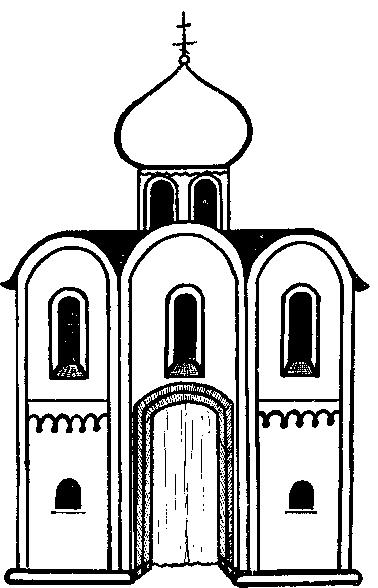 Рис. Храм