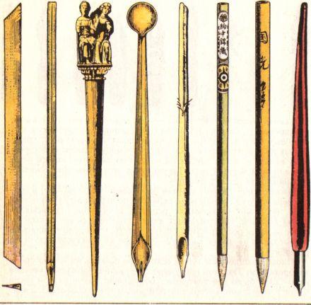 История ручки